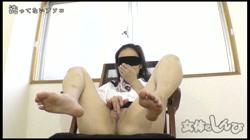 女体のしんぴ - 洗ってないアソコ ちひろ - 無料アダルト動画付き(サンプル動画) サンプル画像8