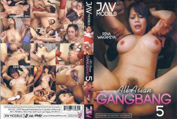 オール アジアン ギャングバング Vol.5