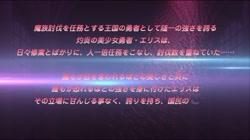 灼炎のエリス 美少女へっぽこ勇者・エリス~トンだ雌恥尻◆~ (加工あり) - 無料アダルト動画付き(サンプル動画) サンプル画像1