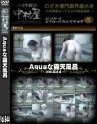 Aquaな露天風呂 Vol.644 - 無料アダルト動画付き(サンプル動画)