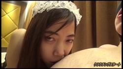 【個人撮影】顔出し 陰キャの彼女ちえみ(22才)にエロメイド服を着させて全身舐めさせ デカチン生ハメ中出しをしてみましたwww  - 無料アダルト動画付き(サンプル動画) サンプル画像0