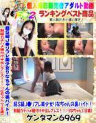超S級J●リフレ美少女りなちゃんの裏バイト!制服ガチハメ種付け中出しプレス!!:りなちゃん(18歳)