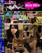 援交アルバム 青い思い出 Page.09 - 無料アダルト動画付き(サンプル動画)