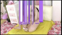 女体のしんぴ - アナル丸出し隠語オナニー ゆう - 無料アダルト動画付き(サンプル動画) サンプル画像