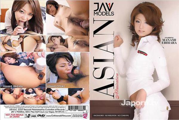アジアン アドミレイション