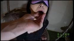【個人撮影】ZIP「もっとしてぇッ!…あぁ、イイっ…!」40歳スベスベ美肌奥様を生肉棒でほじくり返す♂ サンプル画像1