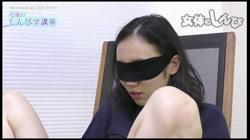 女体のしんぴ - 女体のしんぴ学講座 ちひろ サンプル画像
