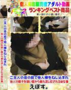 【個人】ご主人の目の前で他人棒をねじ込まれ他人の精子を狭い膣から垂れ流し犯される幼な妻 - 無料アダルト動画付き(サンプル動画)