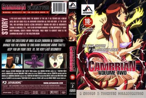 CAMBRIAN Vol.2 - 無料アダルト動画付き(サンプル動画)