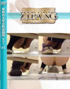 某有名大学女性洗面所 Vol.01 素人 - 無料アダルト動画付き(サンプル動画)