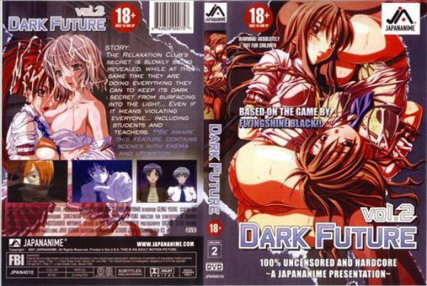 DARK FUTURE Vol.2 - 無料アダルト動画付き(サンプル動画)