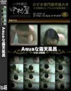 Aquaな露天風呂 Vol.466