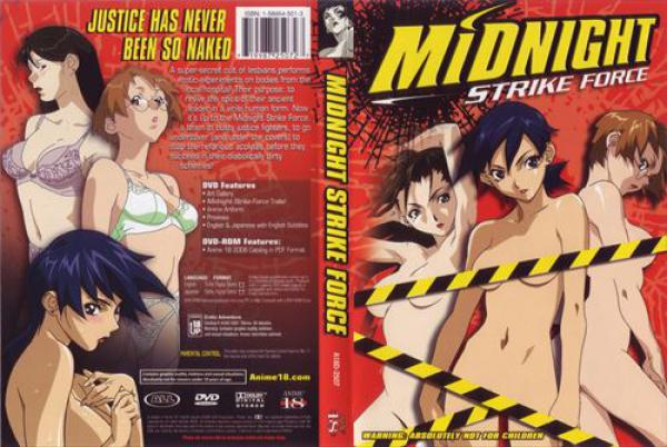 MIDNIGHT STRIKE FORCE - 無料アダルト動画付き(サンプル動画)
