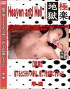 【監禁】寝てるところをハメ撮りし、脅して性奴隷にするVol.5 - 無料アダルト動画付き(サンプル動画)