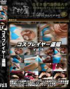 【個人撮影】美人コスプレイヤー盗撮 File15