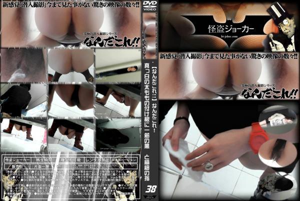 なんだこれ!真っ白の太ももの付け根に一筋の黒と繊細の指 38 - 無料アダルト動画付き(サンプル動画)