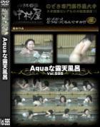 Aquaな露天風呂 Vol.595