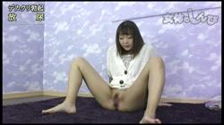 女体のしんぴ めいのデカクリ勃起放尿 めい - 無料アダルト動画付き(サンプル動画) サンプル画像0