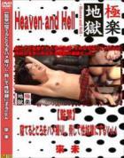 【監禁】寝てるところをハメ撮りし、脅して性奴隷にするVol.4 - 無料アダルト動画付き(サンプル動画)