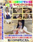 【個撮】バレー部の主将がまさかの生パコ孕ませ円光・年上好きな美人J系が汚いザーメンを膣内に出され興奮してます【顔出し】