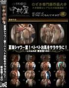 夏海シャワー室!ベトベトお肌をサラサラに!Live42 新合宿140 - 無料アダルト動画付き(サンプル動画)