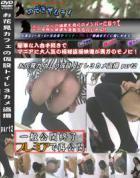 お花見カフェの仮設トイレ3カメ盗撮 part.2 - 無料アダルト動画付き(サンプル動画)