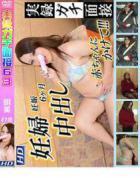 実録ガチ面接 Vol.63 明美