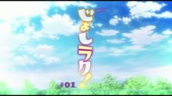 OVAじょしラク! #1 (加工あり) - 無料アダルト動画付き(サンプル動画) サンプル画像1