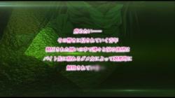 催●☆学園 Contenant tous ~堕女オンナのオシマイ……◆~ (加工あり) - 無料アダルト動画付き(サンプル動画) サンプル画像18