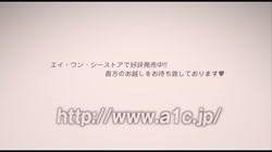 催●☆学園 Contenant tous ~堕女オンナのオシマイ……◆~ (加工あり) - 無料アダルト動画付き(サンプル動画) サンプル画像2