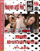 【究極鬼畜姦】鬼逝かせの先にある窒息・失神姦の世界 Vol.2