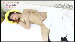 女体のしんぴ - ピロートークオナニー あんり サンプル画像4