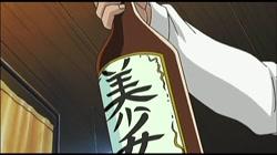 めじょく ザ・ベスト (加工あり) - 無料アダルト動画付き(サンプル動画) サンプル画像18