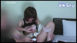 【女体のしんぴ】 特集 だんだん濡れる - しんぴな娘たち サンプル画像4