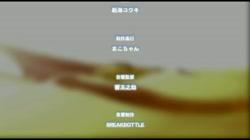 ヴィーナスブラッド-ブレイヴ-第3話 舞姫の魅了の舞踏は触手と共に (加工あり) - 無料アダルト動画付き(サンプル動画) サンプル画像17
