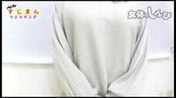 女体のしんぴ パイパン筋マンウォッチング まゆ - 無料アダルト動画付き(サンプル動画) サンプル画像1