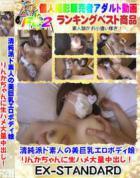 【個人撮影】清純派ド素人の美巨乳エロボディ娘りんかちゃんに生ハメ大量中出し!