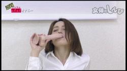 女体のしんぴ 股間ムズムズオナニー しずか - 無料アダルト動画付き(サンプル動画) サンプル画像2