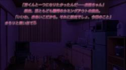 JKとエロコンビニ店長 エロ可愛近親・母娘姪(まおゆいしー)~憧れ穿たれ尻穴仕置き◆~ (加工あり) - 無料アダルト動画付き(サンプル動画) サンプル画像2