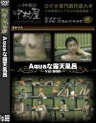 Aquaな露天風呂 Vol.668 - 無料アダルト動画付き(サンプル動画)