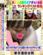 ☆前回ワキまで舐めてくれた超絶ロリ美少女みきちゃん19歳。NG無しで今回はもっと凄い事してくれました!当然の生ハメ中出し!