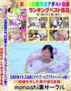 圧倒的美少女JD由香とナイトプールでプライベートハメ撮り❤️眼鏡を外した透き通る素顔 - 無料アダルト動画付き(サンプル動画)