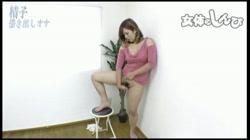 精子掻き出しオナニー さとみ - 無料アダルト動画付き(サンプル動画) サンプル画像