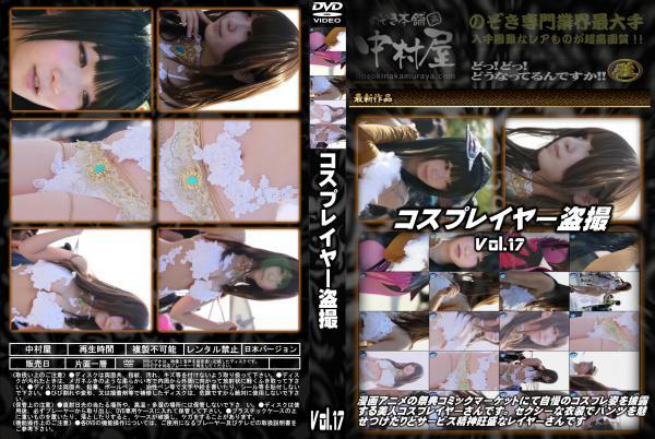 【個人撮影】美人コスプレイヤー盗撮 File17