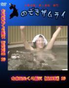 女体舐めくり露天 [高画質] 20 - 無料アダルト動画付き(サンプル動画)
