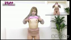 女体のしんぴ 立ちオナ うみ サンプル画像10