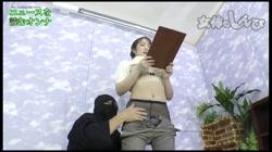 女体のしんぴ ニュースを読む女 りな - 無料アダルト動画付き(サンプル動画) サンプル画像