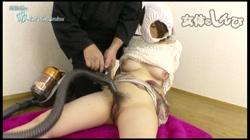 女体のしんぴ - 掃除機で吸われる女 しずか - 無料アダルト動画付き(サンプル動画) サンプル画像14