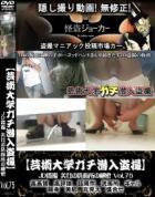 JD盗撮 美女の洗面所の秘密 Vol.75 - 無料アダルト動画付き(サンプル動画)
