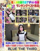 坂道系に居そうな清楚ロリ-タkawaii18歳②❤️未成熟メイドを性教育❤️kodomoなAカップ乳首舐め❤️膣奥絶頂生中出し❤️